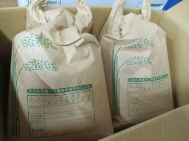 【ご寄付】お米のご寄付を頂きました