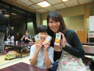【サポートレポート】カゴメ様より野菜生活を頂きました。