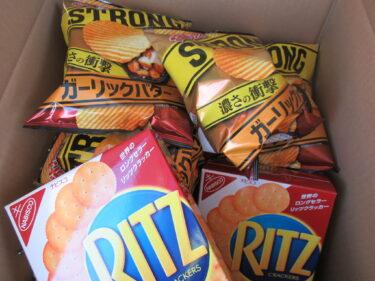 フォレストックマート様よりお菓子や調味料などを届けていただきました!