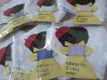 【サポートレポート】しんせいさんより布マスクが届きました!
