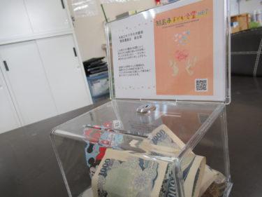 九州豪雨被災地への募金活動
