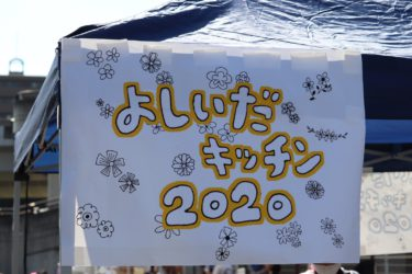 2020年も大変お世話になりました!