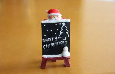 たくさんのクリスマスプレゼントをありがとうございます!!