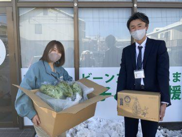 【お野菜と福島のお水のご支援】第一環境株式会社様