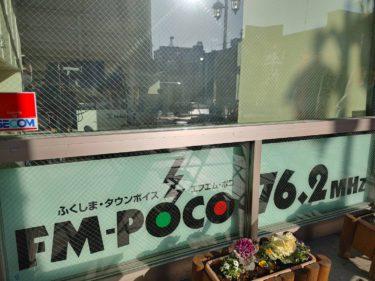 FMポコ「あつまれ☆子ども食堂」