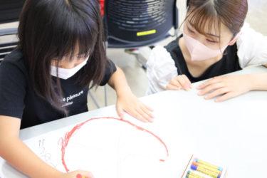 夏休み最後は絵画教室☆